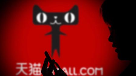 阿里计划建立英文版天猫网站 天猫国际品牌数量将达4万