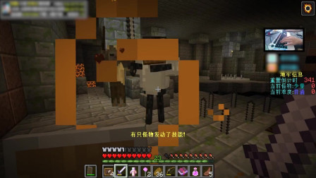 我的世界:马桶一个失误的操作,火球就反噬了!