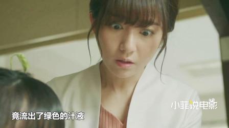 日本女子种下一粒种子,竟长出一个小女孩,还是她去世的妈妈