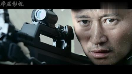 战狼:遭遇围点打援,战友受伤自己却无能为力,看到这瞬间泪崩