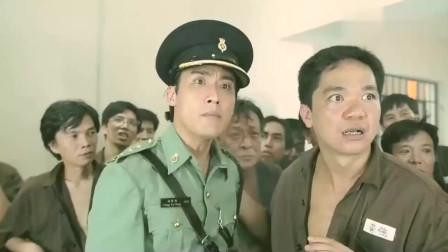 男子被仇家关进监狱,身怀绝技使他越混越好,狱警都跑来向他请教