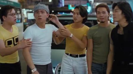 山鸡被打,陈浩南在旁边眼睁睁看着,还拍手称赞打人者帅
