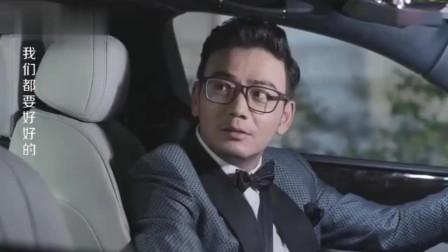 司机居然是大总裁?美女懵了,还让总裁给自己开车