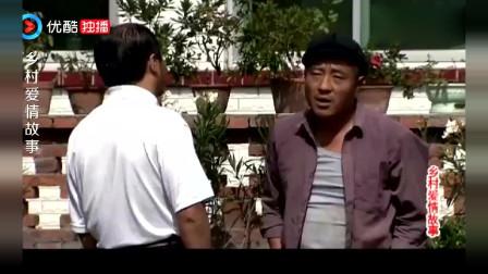 乡村爱情故事:广坤要坐飞机去上海,临走前来赵四家显摆,谁知碰了一鼻子灰!