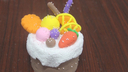 用太空泥做水果冰激凌蛋糕,简单易学,也可以陪孩子做哦!