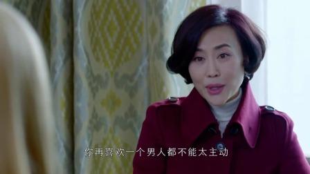 灰姑娘与富二代偷结婚,婆婆出言伤人,谁知娘家人太霸气当场回击