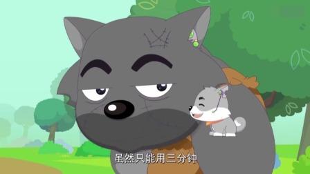 灰太狼在地上画了喜羊羊要去的地方,让二叔先去埋伏下来!