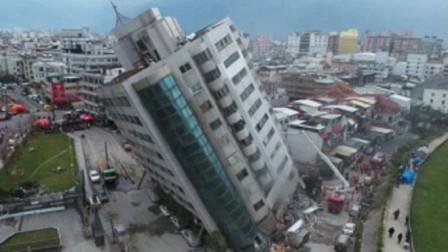 """发生地震时,住在""""高层""""和住在""""低层"""",哪个更安全?听听专家怎么说!"""