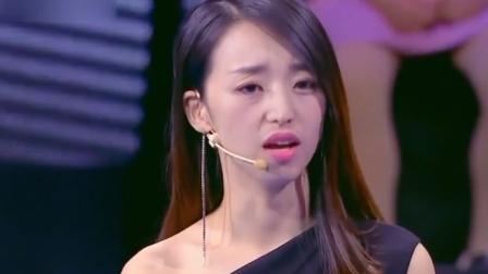 一站到底:清华北大食堂之争,俩学霸美女现场开撕,有好戏看了!