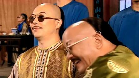 皇上和珅在看戏,不料国舅爷冲进来砸场子,下一秒连皇上都懵了!
