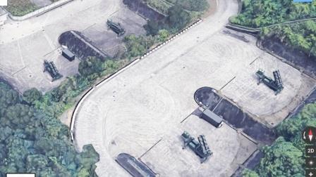 """谷歌3D地图意外曝光台导弹机密,8天后被台当局""""抹平"""""""