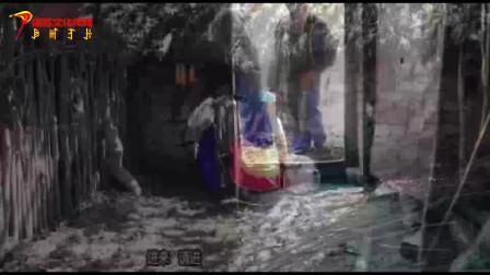 彝族电影《聪雀阿玛传说》彝族惊悚恐怖传说现代电影大凉山西昌彝族民族月城西昌春天栖息的城市火把节名族风情