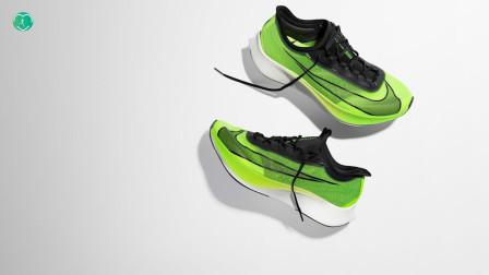 吴栋说跑步:近期发布的最新跑鞋.