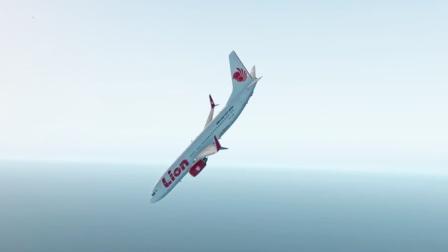 胆战心惊!3D动画还原印尼狮航坠机全过程 1500米直坠大海