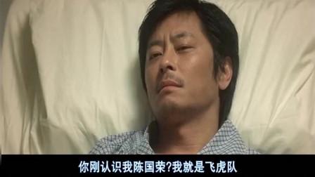 新警察故事粤语82唔好为佐少少钱吵,钱唔紧要,下次再失手就冇玩