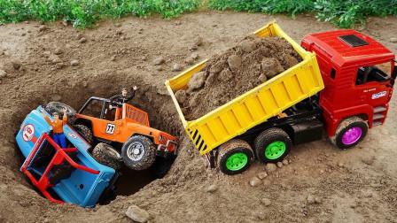 工程车解救蓝色和黄色吉普车的故事,儿童趣味玩具