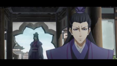 《魔道祖师》江公子身上是有什么不为人知的秘密吗?