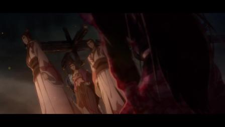 《魔道祖师》江宗主和虞夫人双双战死了,江氏被灭