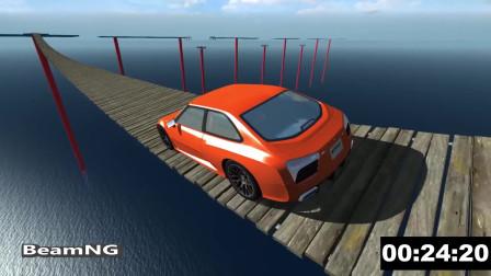 车祸模拟器:九架大炮都没有集中汽车,又成功通过了木桥