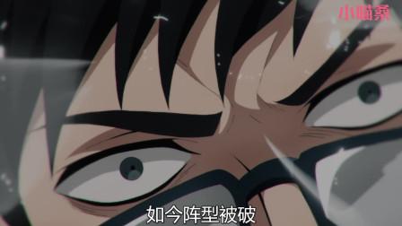 蓝光超清慎入丨一拳超人第二季11-3