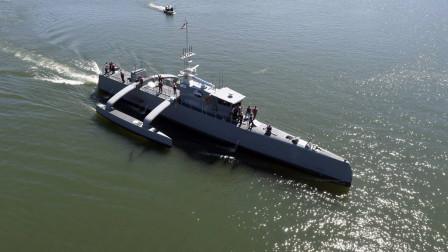 美国海军又玩新花样?新型无人船计划浮出水面