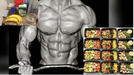"""【快速增加体重】如何每周增加1磅的肌肉?自己制作""""营养品"""""""