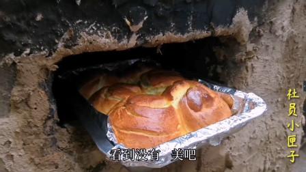 用土烤箱烤面包的详细过程及配方,5种材料一把面,简单好学