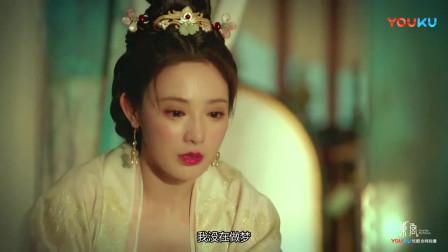 忘川夫妇精华版:李承鄞终于醒来了,小枫喜极而泣