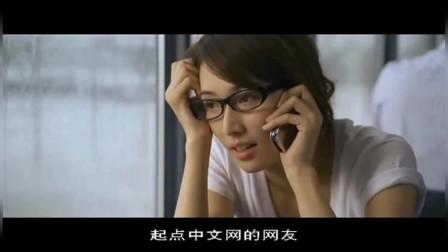 刺陵:遇到如此疯狂的书迷,林志玲能招架的住吗?