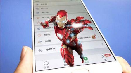 """小米手机设置一个""""钢铁侠"""",别人一动你手机,钢铁侠就飞出屏幕"""