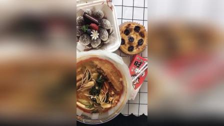 蛋糕蓝莓乳酪塔杨国福麻辣烫旺