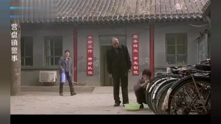 营盘镇警事:老要动手打小孩,年轻的副局长直接就抓他