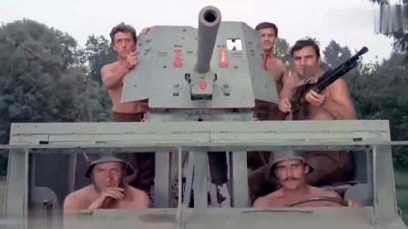 一部50年前经典二战喜剧电影 百看不厌幽默大片堪比《虎口脱险》