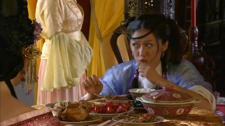 明珠游龙:宝珠和皇后同桌吃饭,简直是豪放派和婉约派的明显对比