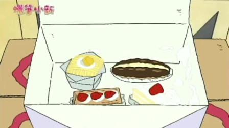 蜡笔小新:无法抗拒的拿破仑蛋糕。