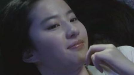 32岁刘亦菲为何至今未婚,这种照片曝光后,网友:这谁敢娶