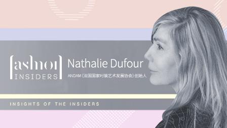 Nathalie Dufour:发掘新锐,推动时尚