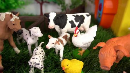 动物农场玩具宝宝找到妈妈学习名字的声音狗鸡牛玩具的孩子