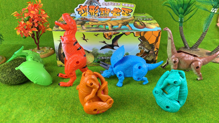 变形恐龙蛋玩具开箱之翼龙 霸王龙 三角龙 腕龙