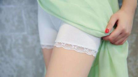"""安全裤为什么会给女生""""安全感""""呢?终于解开男生们的疑惑!"""