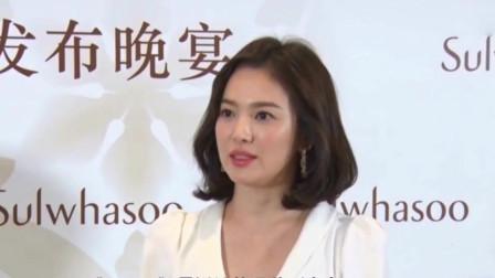 宋慧乔被曝因离婚压力大辞演新剧 公司否认