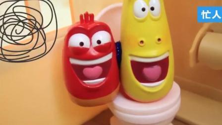 爆笑虫子的新家, 一起玩牙膏游戏真好玩