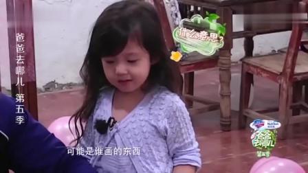 陈小春给小泡芙布置房间,刘畊宏看了:布置得像蜜月套房
