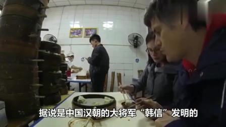 这种中国早餐让老外羡慕的流口水,感叹不想回美国啃面包牛奶!
