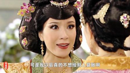 姚金铃选专业,刘三好的话太损了!