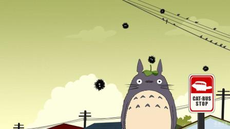 宫崎骏笔下的《龙猫》唤醒了多少人的童心