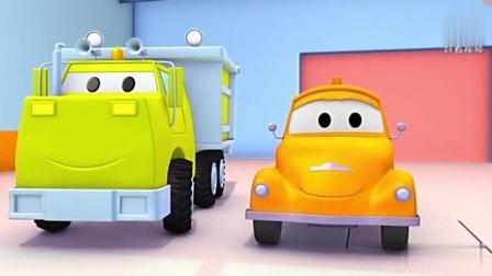 儿童:儿童动画汽车城之友爱互助篇火车和翻斗车7