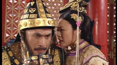 大内侍卫竟与妃子有染,口出狂言皇帝是情敌,密谋做大逆不道之事