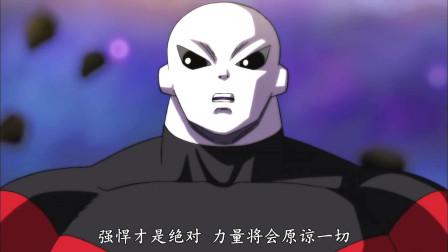 《龙珠》吉连受到17号刺激!变得恼羞成怒竟要揍人!