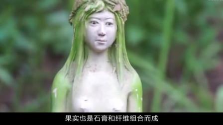 """世界最神奇的""""女人树"""",果子和女子一模一样,当地人却不敢吃!"""